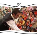 magia infantil corea