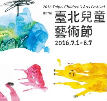 Festival de magia infantil de Taipei
